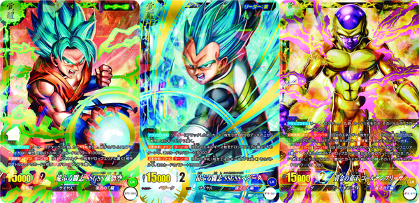 dragon-ball-dokkan-battle-cards-goku-vegeta-ssgss-golden-freeza