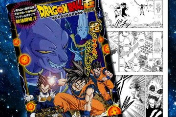 Dragon Ball Super Chapitre 01