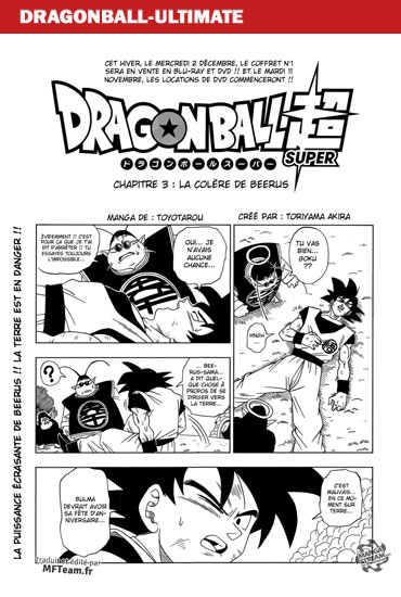 Dragon Ball Super Chapter 03