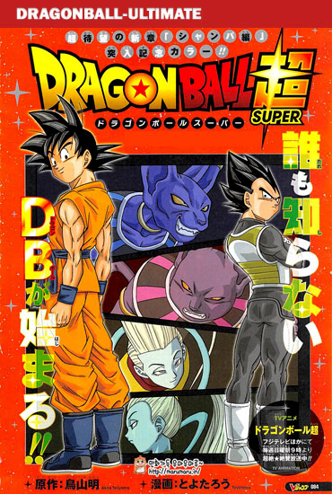 Dragon Ball Super Chapitre 06