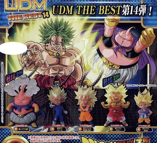 Dragon Ball Super UDM The Best 14