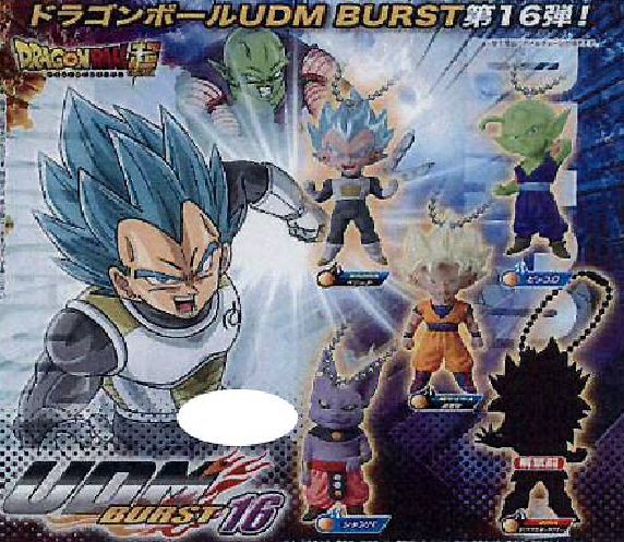 dragon-ball-udm-burts-16