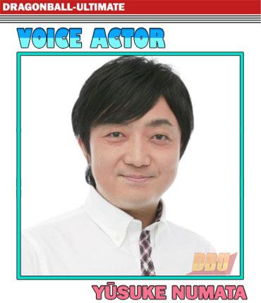numata-yusuke-voice-actor