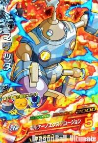 Une carte DB Heroes de Magetta