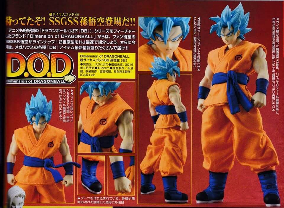 son-goku-super-saiyan-god-super-saiyan-dimension-of-dragonball-dod