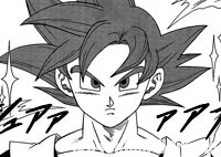 Gokū devient un Super Saiyan God