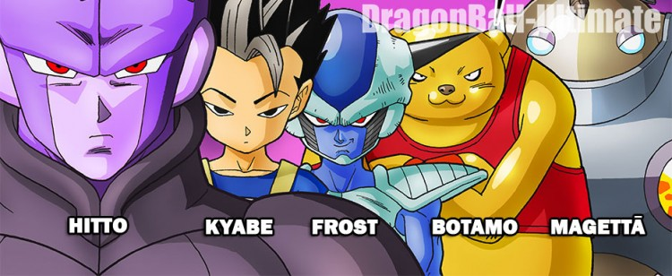 team-champa-names