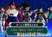 Tullece et son groupe dans DB Heroes