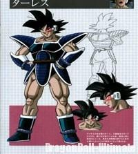 Character Design de Tullece par Yamamuro