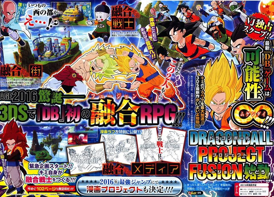 Dragon Ball Fusion Project