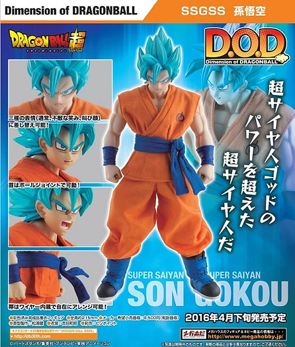 DOD-songokuSSGSS
