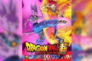 Dragon Ball Super Rental DVD Vol. 4