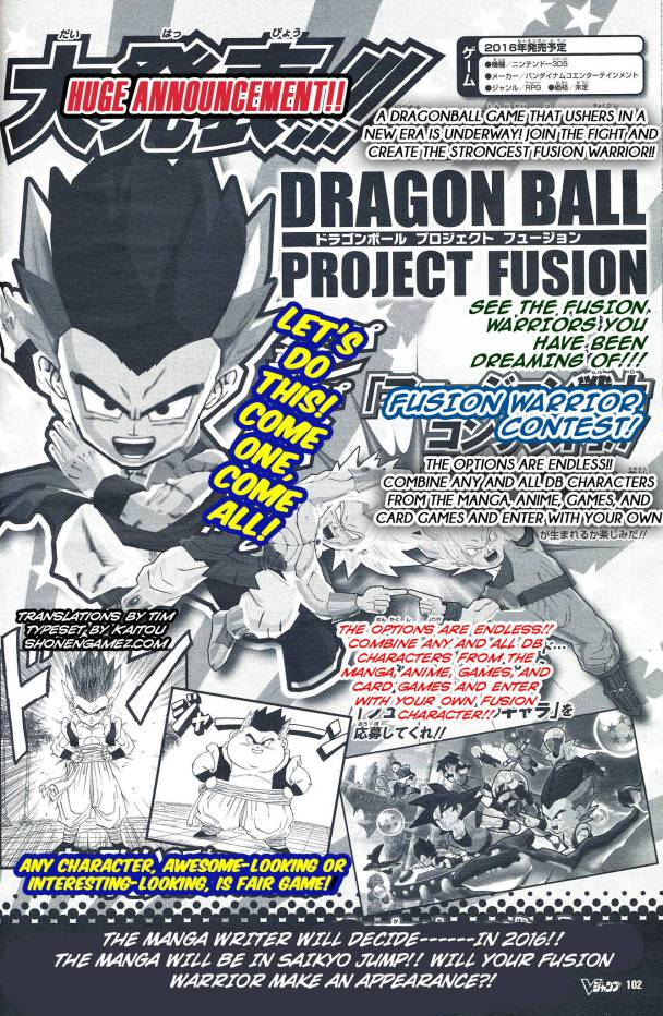 Dragon Ball Fusion Project