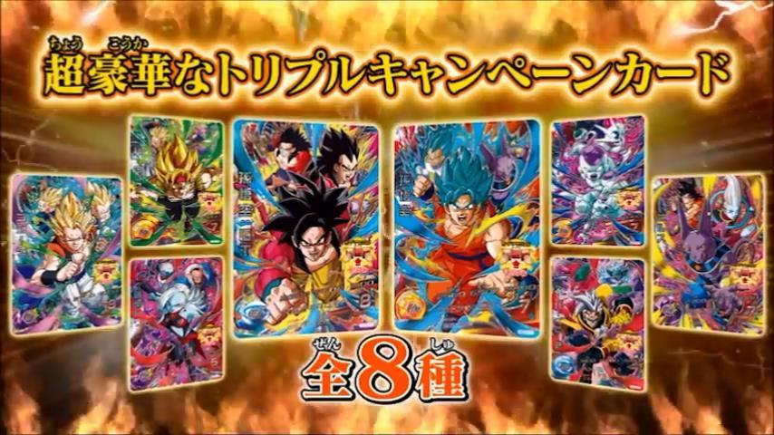 tri-cards