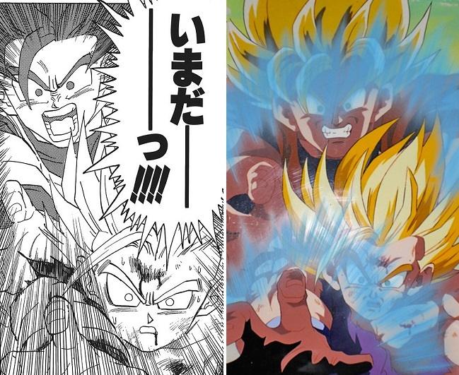 Comparaison des traits de Toriyama-sensei et Masunaga-san