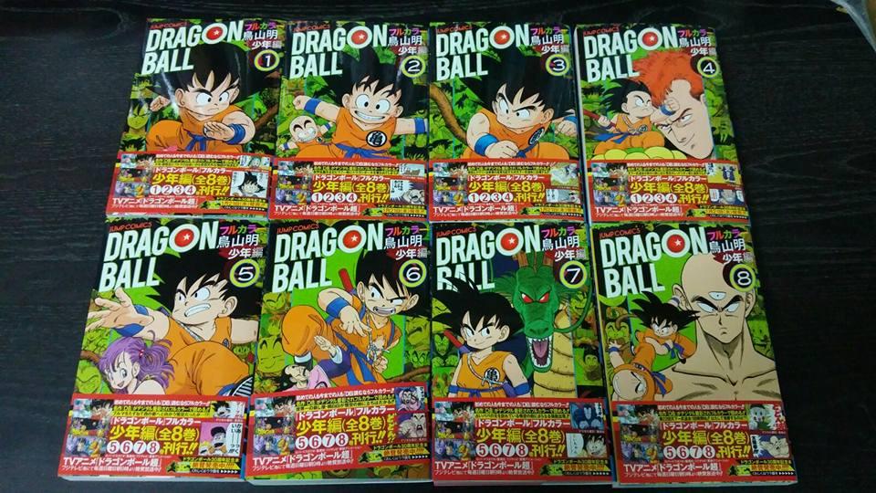dragon-ball-full-color-shonen-hen-child-saga