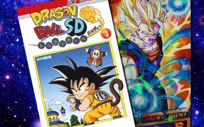 dragon-ball-sd-vol-4-tome-4-japan