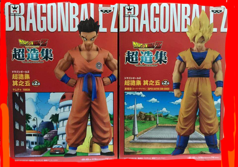 dragon-ball-z-chozoshu-yamcha-son-goku-super-saiyan