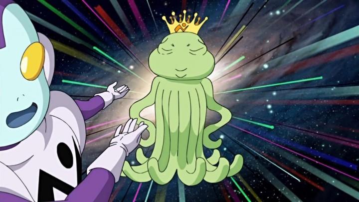 king of universe