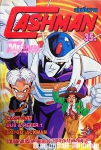 Jiora, le héros du manga Cashman de Toriyama