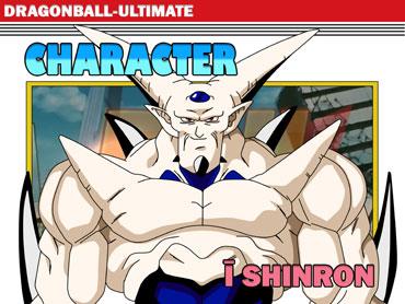 Ī Shinron