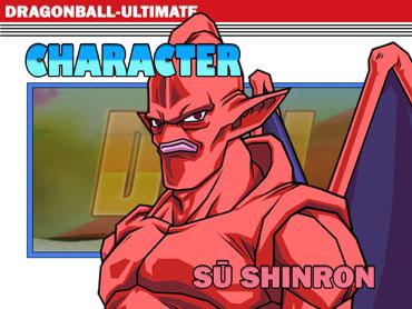 Sū Shinron