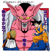 dabura-in-dragon-ball-manga