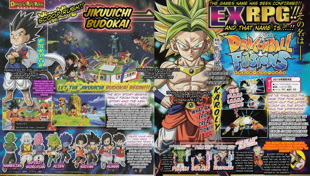 Scan de Dragon Ball Fusions