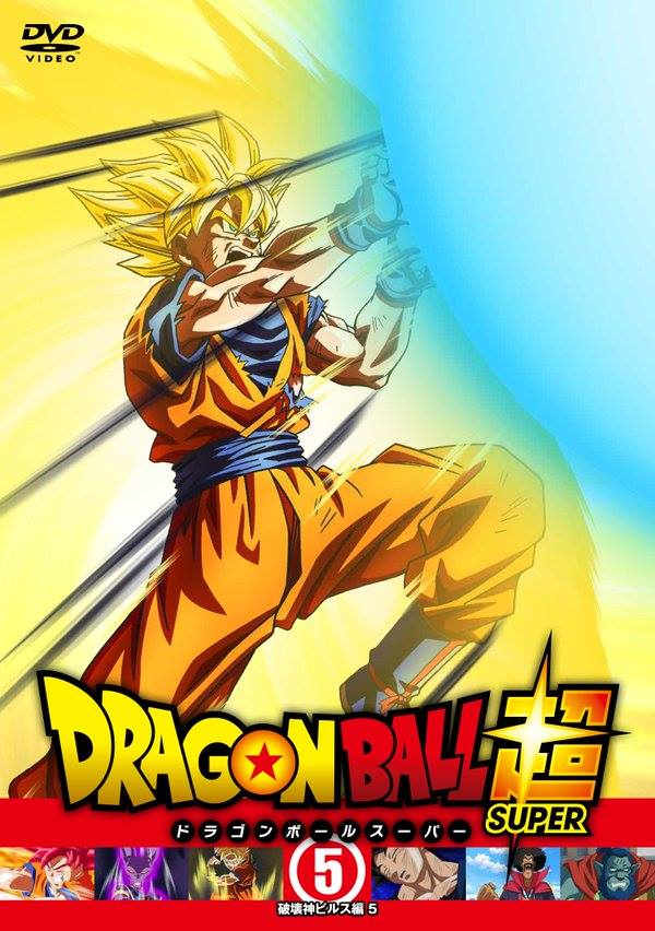 dragon-ball-super-rental-dvd-vol-5