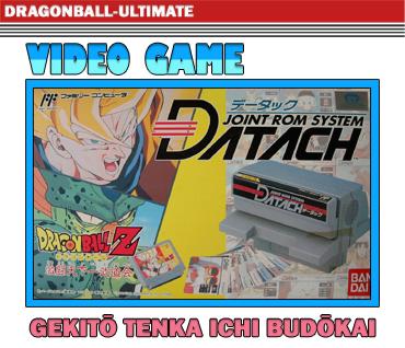 Dragon Ball Z : Gekitō Tenka Ichi Budōkai