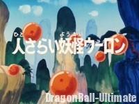 Le titre de l'épisode 004 de Dragon Ball décrit Oolong comme un Yōkai