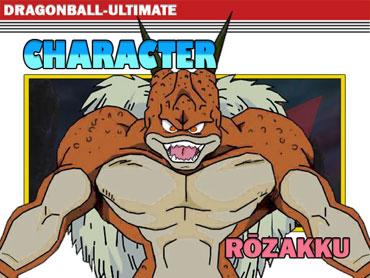 Rōzakku
