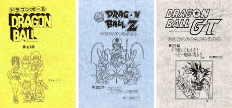 Des scripts de Dragon Ball, Dragon Ball Z et Dragon Ball GT