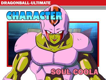 Soul Coola
