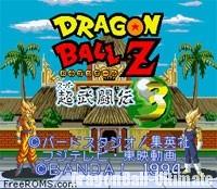 L'écran titre du jeu