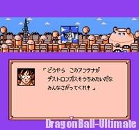 La Tongari Tower, dans le jeu Famicom