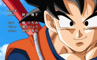 [Leopard-Raws] Dragon Ball Super - 039 RAW (THK 1280x720 x264 AAC).mp4_snapshot_21.50_[2016.04.17_12.16.51]