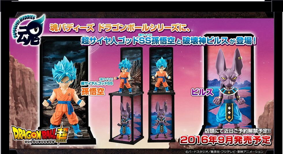 dragon-ball-super-tamashii-buddies-goku-ssgss-beerus-release