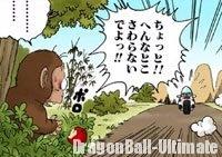 Bulma et Gokū quittent le mont Paozu