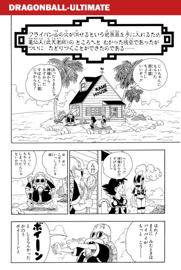 chapter-013-kanzenban