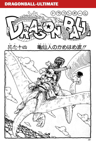 chapter-014-tankobon