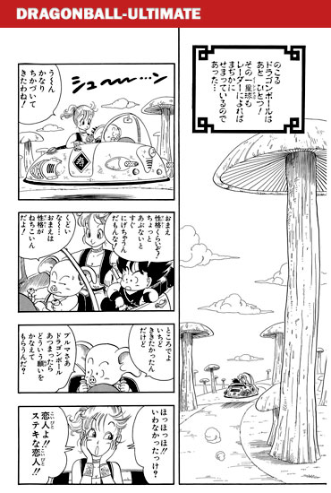 chapter-018-kanzenban