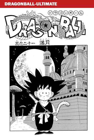 chapter-021-kanzenban