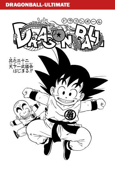 chapter-032-kanzenban