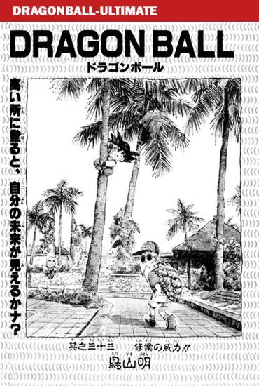 chapter-033-tankobon