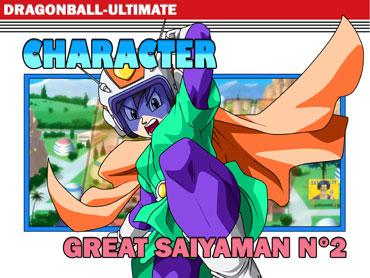 Great Saiyaman N°2