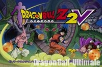 L'écran titre de Dragon Ball Z 2 V