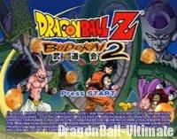 L'écran titre de Dragon Ball Z : Budokai 2