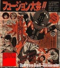 Piririn, illustré par Akira Toriyama
