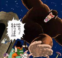 Gokū s'est transformé en singe géant